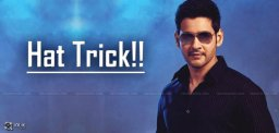mahesh-another-movie-details