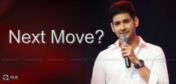 mahesh-babu-next-movie-