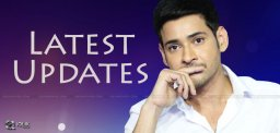 Mahesh-babu-latest-updates