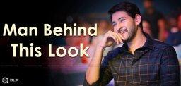 hakim-aalim-behind-maheshbabu-beard-style