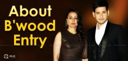 namrta-trashes-rumors-on-mahesh-babu