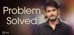 mahesh-babu-settles-issue-with-pvp-ashwinidutt