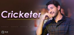 mahesh-babu-cricket-match-scenes-in-25th-film