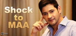 mahesh-babu-event-with-maa-is-in-dilemma