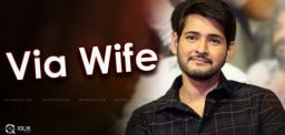 mahesh-babu-wife-decision-in-film-decisions