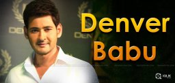 mahesh-babu-is-brand-ambassador-for-denver