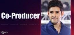 mahesh-babu-to-co-produce-his-next-project