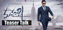 mahesh-babu-s-maharshi-teaser-talk