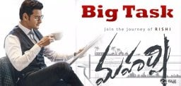 big-task-ahead-for-mahesh-s-maharshi