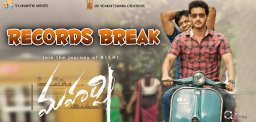 maharshi-may-break-first-day-records