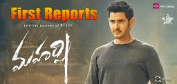 mahesh-babu-s-maharshi-uae-review