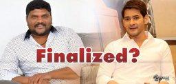 mahesh-babu-and-parushuram-movie-still-in-talks