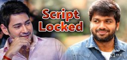 Script Locked For SSMB26, Shooting Soon