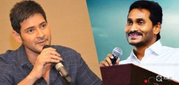 mahesh-babu-may-meet-ys-jagan