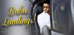 Mahesh-to-join-sarileru-neekevvaru-shoot