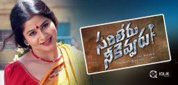 sangeetha-re-entry-sarileru-neekevvaru