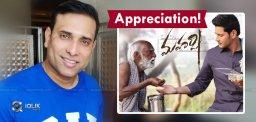 vvs-laxman-appreciates-maharshi