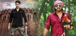 Mahesh Babu To Clash With Bunny For Pongal-2020!