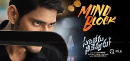 Mahesh-Mind-Block-Song-Reaching-Masses-Widely