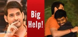 Anil's Big Help To Mahesh, For That?