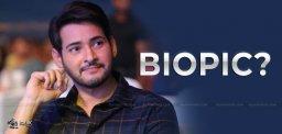 Mahesh-Babu-Says-Its-Boring-To-Make-A-Biopic-On-Hi