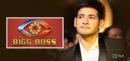 Mahesh-Babu-Top-Consideration-Bigg-Boss-4-Hosting