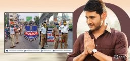 Mahesh Babu's Great Words About Police!