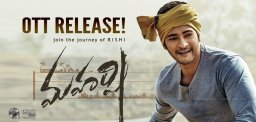 Mahesh Babu's Film Is Going For OTT?