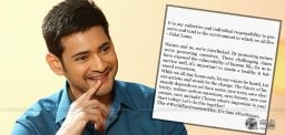 mahesh-babu-speaks-for-nature-on-social-media