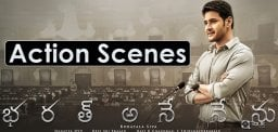 mahesh-babu-single-take-action-scenes