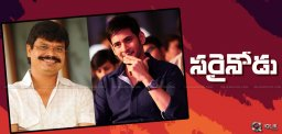 speculations-on-mahesh-boyapati-srinu-film