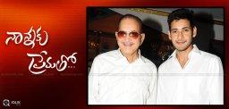 mahesh-to-launch-krishna-sri-sri-audio
