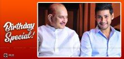 SSMB27-Update-On-Superstar-Krishna-Birthday