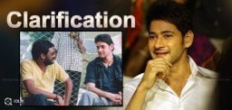 mahesh-tweeted-on-puri-jagannadh-and-pokiri