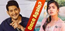 Mahesh To Romance Rashmika Again?