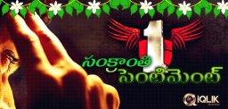 Sankranthi-sentiment-continues-for-Mahesh-Babu