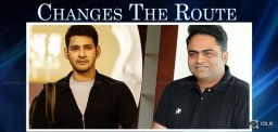 mahesh-babu-changes-the-route-details-