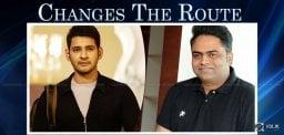 mahesh-babu-changes-the-route-details-