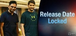 mahesh-babu-vamsi-paidipally-movie-release-date-