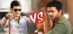 vijay-thalapathy-vs-mahesh-babu-okkadu-fight