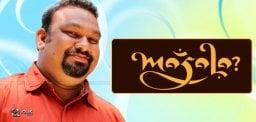 mahesh-kathi-new-film-masala