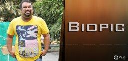 mahesh-kathi-biopic-details-