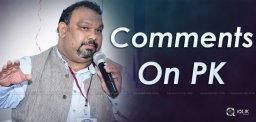 mahesh-kathi-reacts-on-pawankalyan-karunanidhi