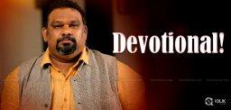mahesh-kathi-devotional-side-details