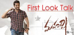 mahesh-babu-maharshi-first-look-announced