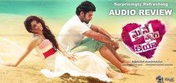 maine-pyar-kiya-telugu-movie-audio-review