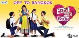 Maine-Pyaar-Kiya-team-to-Bangkok
