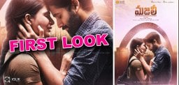 majili-movie-first-look