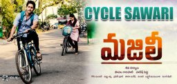 majili-movie-latest-poster-is-cute