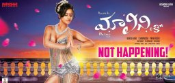 poonam-pandey-malini-and-co-movie-review